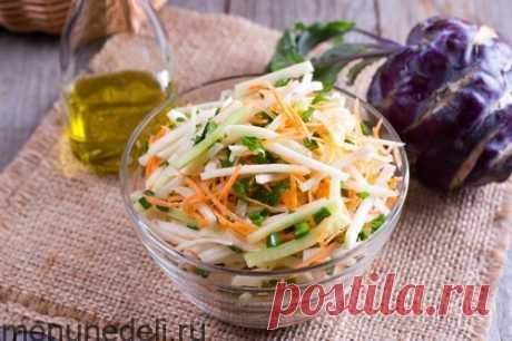 Рецепт салата из кольраби / Меню недели