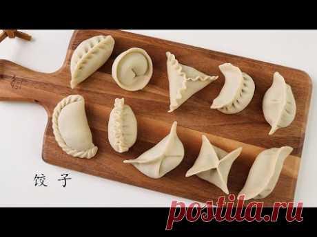 太实用了 | 10种简单饺子的包法 | 大琼