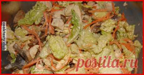 Салат с пекинской капустой и куриным филе . Милая Я