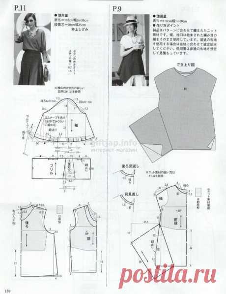 Три выкройки блузок из Японии / Простые выкройки / ВТОРАЯ УЛИЦА - Выкройки, мода и современное рукоделие и DIY