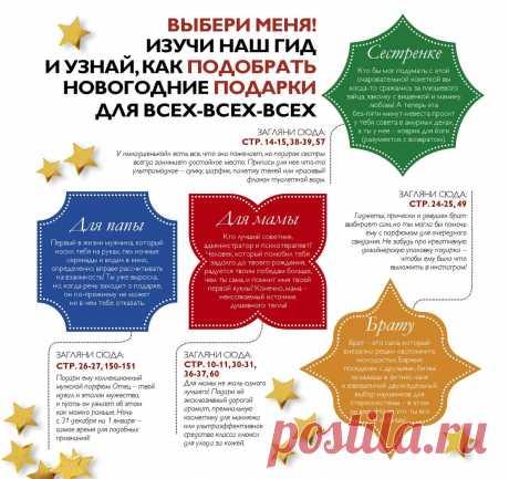 Каталог Орифлэйм | Oriflame Cosmetics