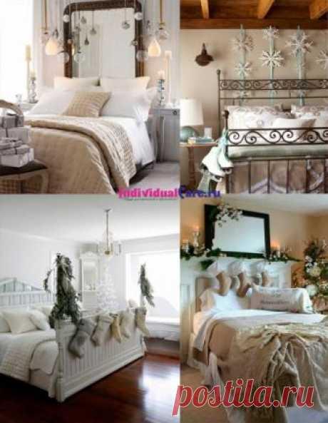 Как декорировать спальню на Новый год 2019, фото