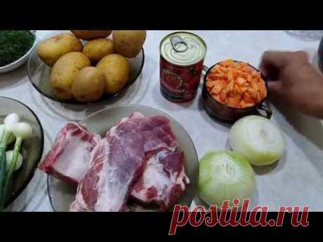 Как приготовить свиные рёбрышки с картофелем в казане - YouTube