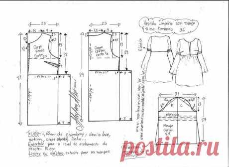 Платье с подиума. Размер 36-56(евро) выкройки #платье