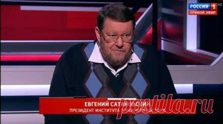 Сатановский рассказал о позоре Зеленского в Израиле — ПолитЭксперт — Newzfeed