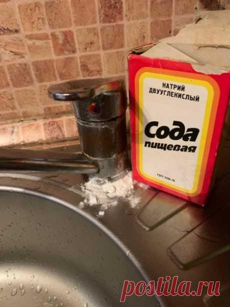 Как с помощью уксуса и соды очистить смеситель на кухне. Делюсь простым и действенным способом Поделки из бумаги своими руками. Идеи для любого мастера как сделать своими руками. Узнай как самому сделать монтаж дома. Сделай своими руками из дерева любой предмет.