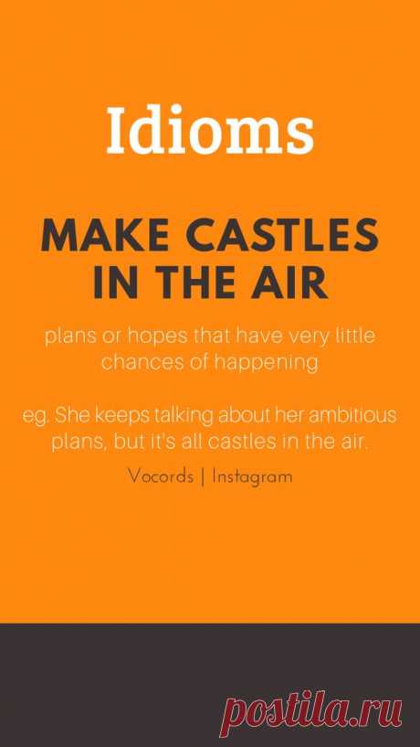 Make castles in the air