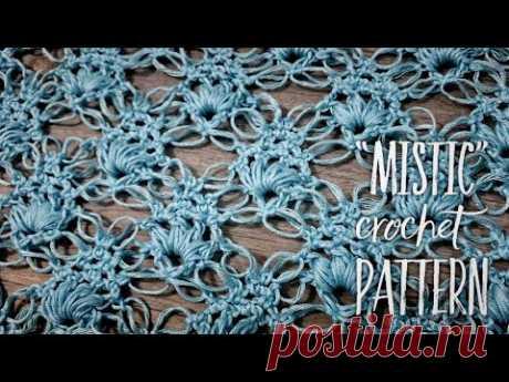 "Красивейший УЗОР КРЮЧКОМ ""МИСТИКА"" / Beautiful crochet pattern"
