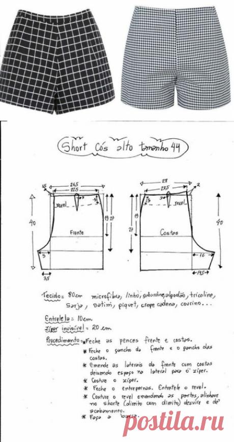 Портной • Шитье, переделки - легко!Шорты с высокой талией. Размеры выкройки 36-56(евро)
