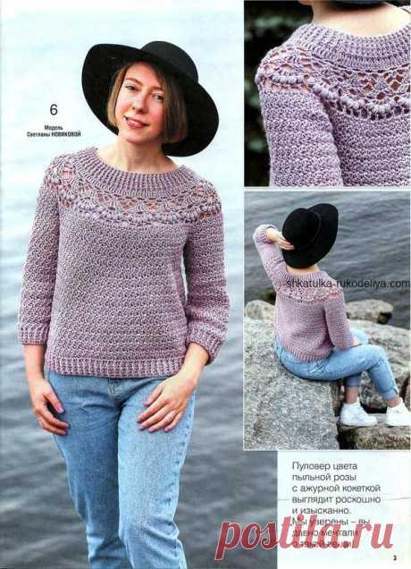 Пуловер с ажурной кокеткой крючком Пуловер с ажурной кокеткой крючком. Женский пуловер единым полотном с рельефной резинкой