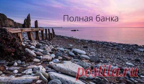 Фотографии на стене сообщества | 7 486 фотографий | ВКонтакте