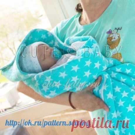 Конверт на выписку для новорожденных. Выкройка.