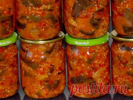 Quien quiere preparar las berenjenas por-gruzinski\/sitio con poshagovymi por las recetas de la foto para aquellos