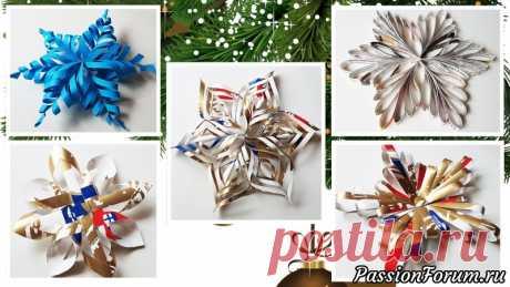 Делаем объемные снежинки из бумаги: 5 способов - запись пользователя DIY_Gifts в сообществе Новый год в категории Новогодний декор