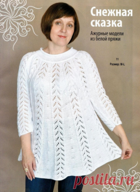 Белая туника Дизайн: Любовь Галдина