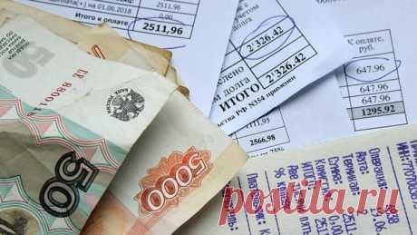 В России может появиться единая платежка по ЖКУ - Новости Mail.ru
