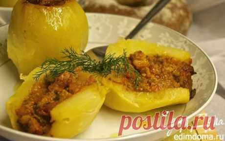 Запеченный фаршированный картофель от бабушки Франки | Кулинарные рецепты от «Едим дома!»
