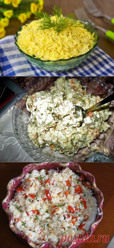 Антикризисные меры: 3 советских салата, которые помогли нам вкусно жить при СССР и сейчас помогут | Уютный блог домохозяйки | Яндекс Дзен
