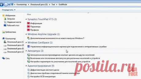 10 funciones Windows escondidas, que tiene que saber
