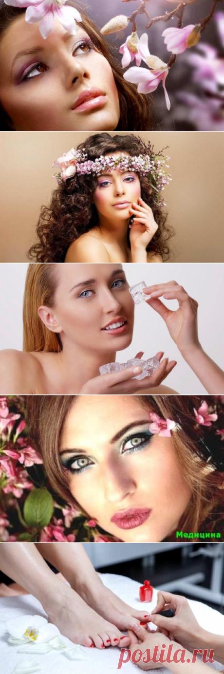 Секреты женской красоты и здоровья, женские хитрости
