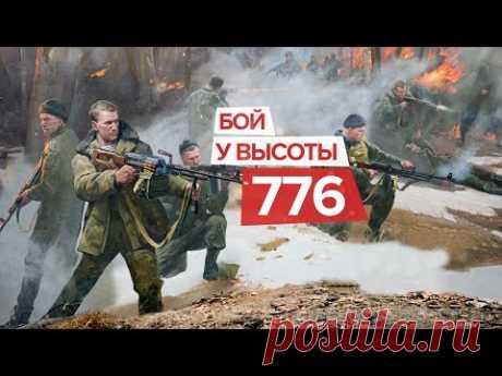 Как двадцать лет назад в Чечне погибли 84 десантника: история героизма и предательства: Общество: Россия: Lenta.ru