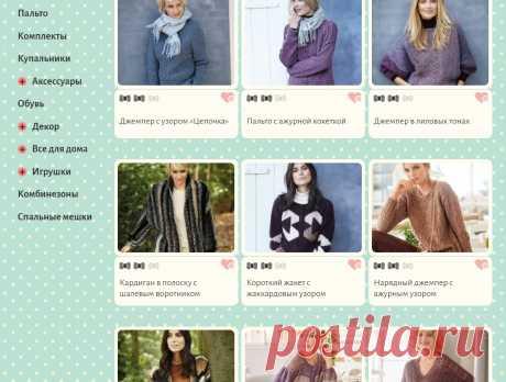 Где брать бесплатные схемы для вязания, 10 сайтов | Вязание и творчество | Яндекс Дзен
