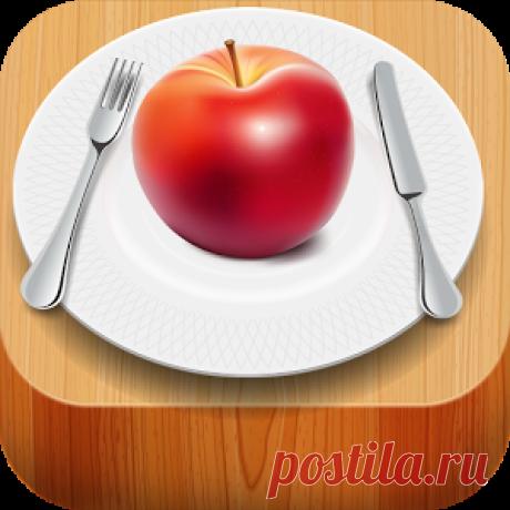 Болгарская диета, 2 варианта, меню, рекомендации - SlimDown.Ru