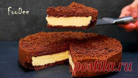 El pastel real con el requesón