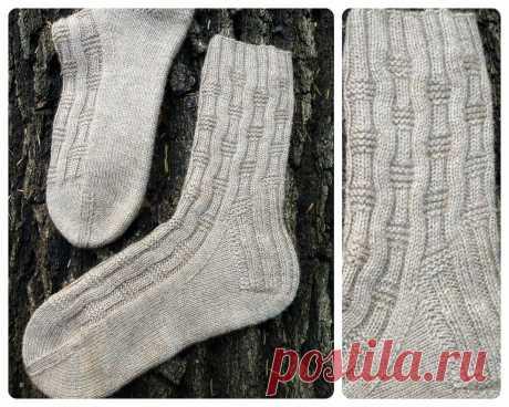 Узоры для носков спицами: 12 простых и красивых вариантов со схемами. Вяжем носочки спицами: 11 узоров для носков со схемами. | Мой вариант | Яндекс Дзен