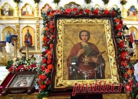 Молитва святому Пантелеймону об исцелении