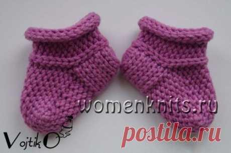 Knitted Crumb socks