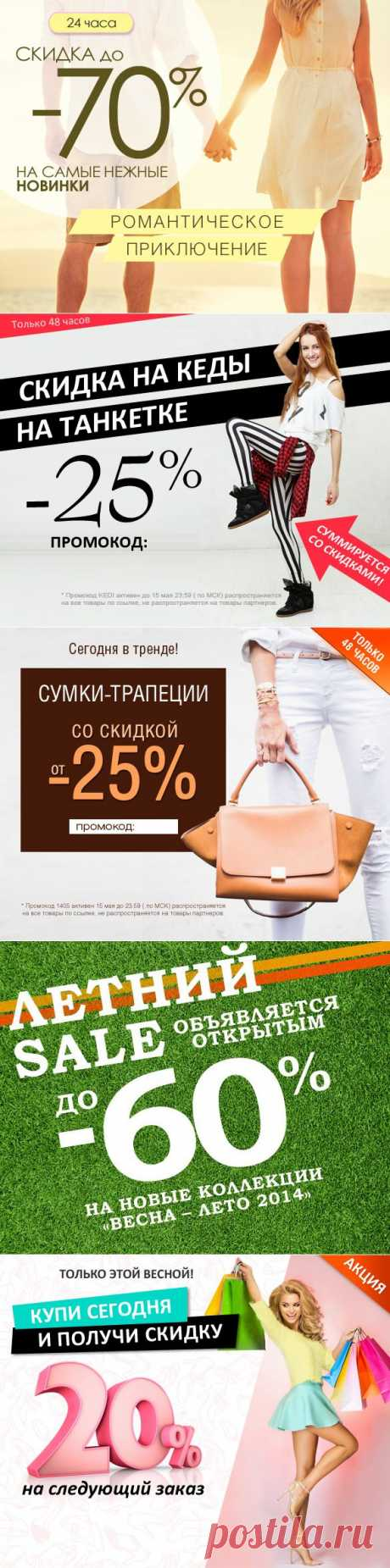Sapato.ru — la tienda de Internet del calzado. La venta del calzado con la entrega a Rusia. El catálogo enorme y el constantemente surtido que se aumenta del calzado, exclusivo el modelo.