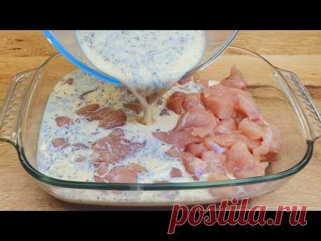 рецепт вкусного куриного филе, который ты еще не приготовил, тебе обязательно понравится # 255