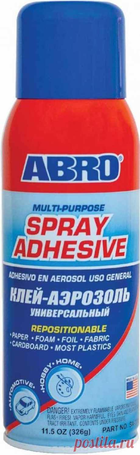 """Клей-аэрозоль """"Abro"""", универсальный, 326 г советовали на вышивальных форумах д/приклеивания подложки д/ламината к сумке д/упругости"""
