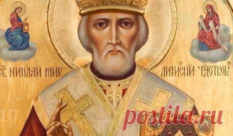 Самая сильная молитва Николаю Чудотворцу