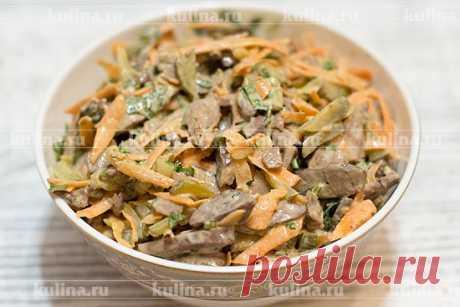"""Салат """"Взрыв вкуса"""" – рецепт приготовления с фото от Kulina.Ru"""