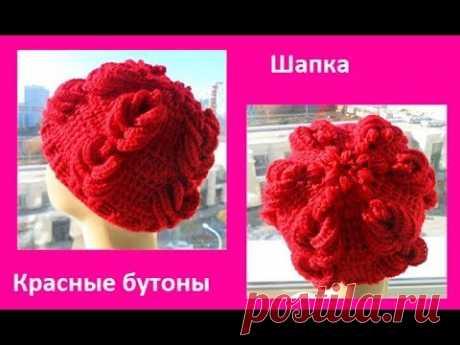 """El gorro \""""las yemas Rojas\"""", crocheting hat (el gorro № 99)"""