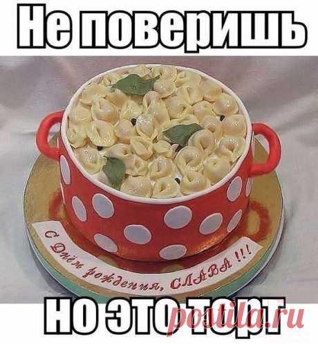 Живой шедевр из цветов... Ты не поверишь! - Мой Мир@Mail.ru