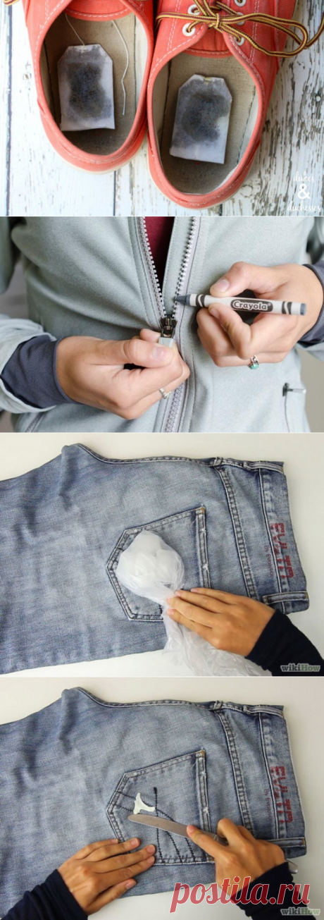 18 tricks with clothes which will save to you a lot of money.