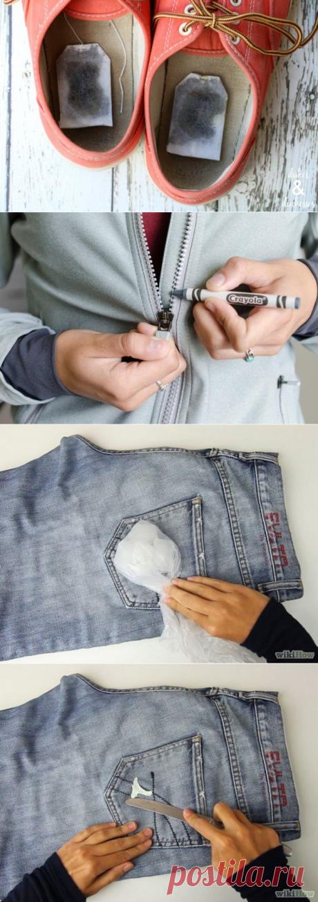 18 трюков с одеждой, которые сэкономят вам кучу денег.