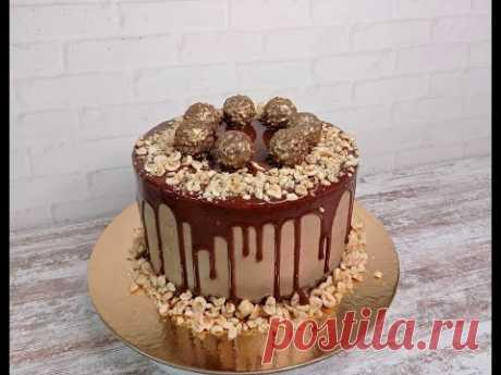 торт Ферреро Роше с ХРУСТЯЩИМ СЛОЕМ ! КРУСТИЛАНТ и РОЯЛТИН для торта!