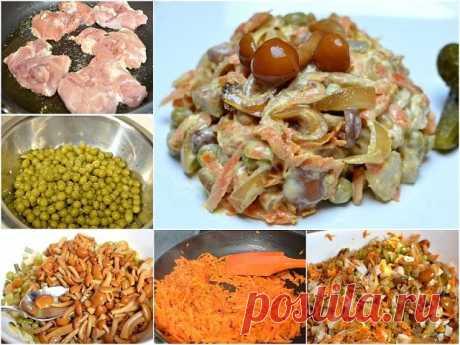 """Салат """"Хуторок"""" Вкусный салат с грибами и мясом. Ингредиенты: 300 г куриного филе, 150 г маринованных грибов (можно немного больше), 2 маринованных огурца, 2 моркови, 1 головка репчатого лука, 150 г консервированного горошка, масло для жарки, майонез, соль и молотый перец по вкусу.  Приготовление: 1. Куриное филе обжарить на сковороде, остудить и порезать. 2. Морковь натереть и обжарить. 3. Горошек откинуть на дуршлаг чтобы слить излишки заливки. 4. Маринованный огурец пор..."""