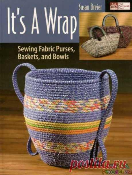Susan Breier - It's a Wrap Sewing Fabric Purses, Baskets, And Bowls - 2006. - Пэчворк и квилт - Журналы по рукоделию - Страна рукоделия