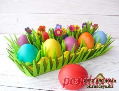 We prepare for Easter: we do a support for Easter eggs with children