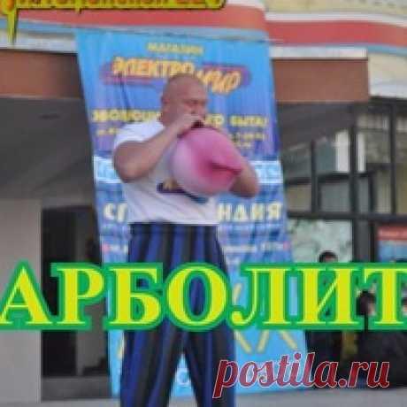 Andrey Sahranov