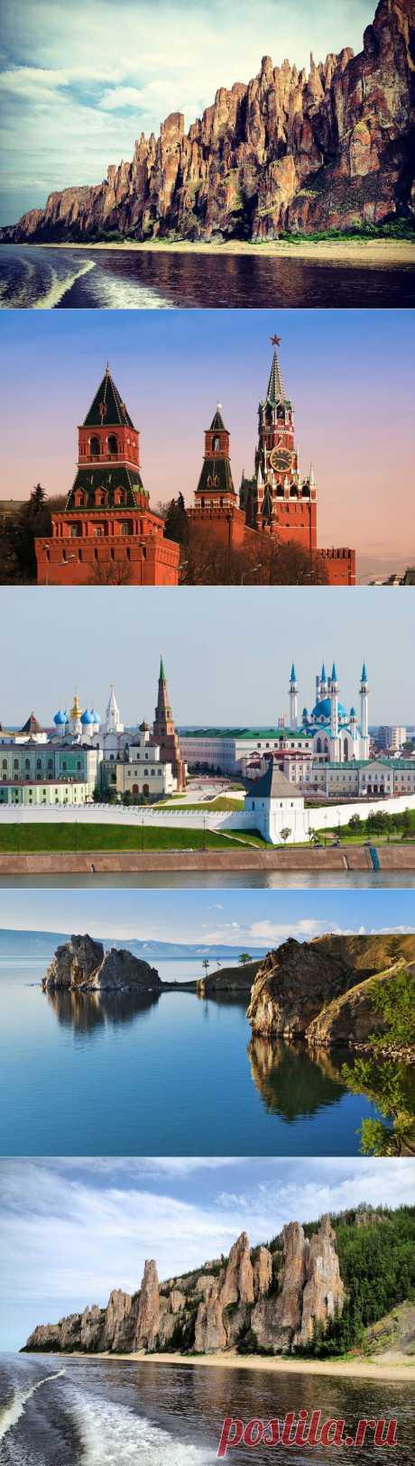 Las bellezas de Rusia: 25 objetos de la UNESCO | los MISTERIOS del PLANETA la TIERRA