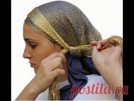 Как красиво завязать платок/тюрбан(8разных способов) - YouTube
