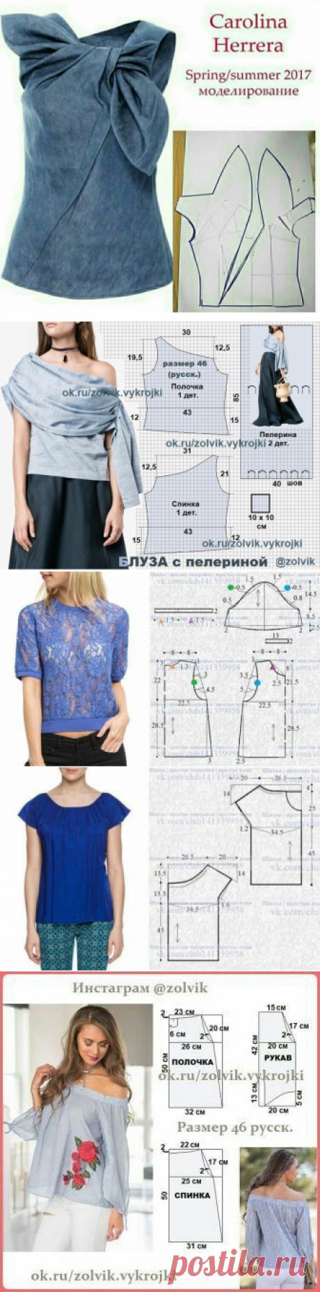 Интересные идеи блузок и не только: с выкройками или вариантами моделирования — Сделай сам, идеи для творчества - DIY Ideas
