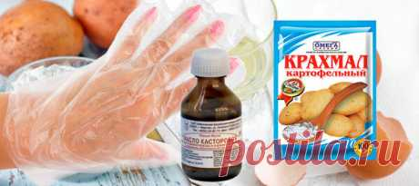 Касторка с белком для молодых и холеных рук - проще некуда, эффективней тоже