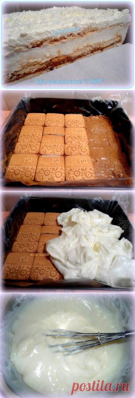 Торт без выпечки «3 БИТ»